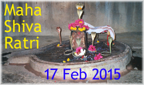 Maha Shiva Ratri Greetings